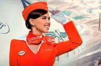 Стюардессы России