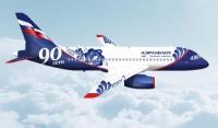 Аэрофлот признали лучшей авиакомпанией Европы