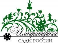 Санкт-Петербург приглашает гостей в Императорские сады