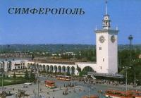Крым популярен как никогда