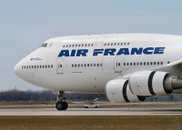 Авиакомпания Air France  проводит короткую акцию
