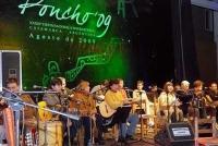 В Аргентине пройдет фестиваль посвященный пончо