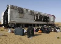 Теракт в Египте не испугал русских туристов