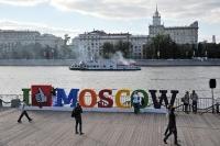 В Москве появятся новые пешеходные зоны