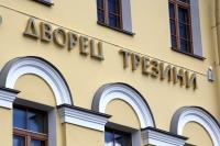 Новый отель открылся в Санкт-Петербурге