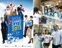 В Сеуле пройдет большая летняя распродажа