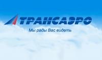 Регулярный рейс из Москвы в Анталью в августе от Трансаэро