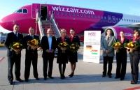 Венгерская авиакомпания Wizz Air Hungar открыла новый маршрут в Украину