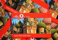 В сентябре появится новая карта гостя Москвы