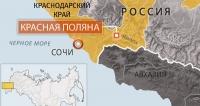 Скоро в Сочи откроется культурно-этнографический центр