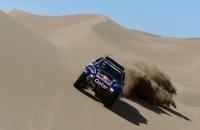 В Боливии пройдет автомобильный туристический караван