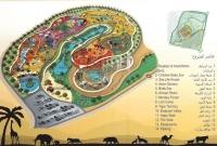 В Дубае откроется сафари-парк