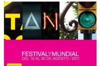 В Аргентине пройдет фестиваль танго