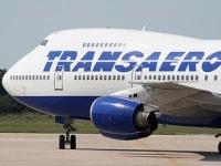 """Авиакомпания """"Трансаэро"""" поможет улететь из Египта раньше"""