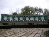 Инфоцентр для туристов открылся в Ессентуках