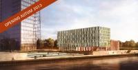 Новый отель открылся в Бремене