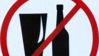 В Турции запретили выпивать по ночам