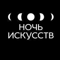"""""""Ночь искусств"""" пройдет в Москве"""