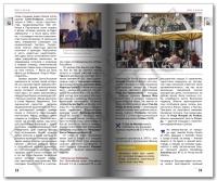 Новый путеводитель по Португалии вышел в свет