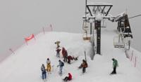Новые горнолыжные курорты появятся на юге России