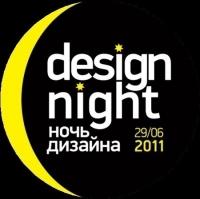 """""""Ночь дизайна"""" будет проходить в Вене"""
