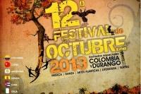 Целый месяц в Мексике будет проходить музыкальный фестиваль
