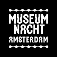 """""""Музейная ночь"""" состоится в Амстердаме"""