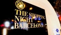 28 ноября в Барселоне пройдет Ночь шопинга