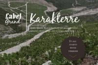 Фестиваль вина пройдет в Загребе