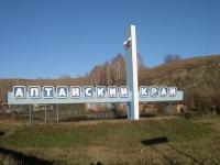 Геологическая экскурсия создается в Алтайском крае