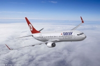 Дешевые билеты из Астрахани в Стамбул предлагает авиакомпания Turkish Airlines