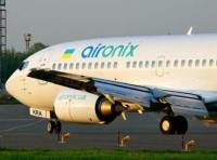 Авиакомпания Air Onix остановила полеты