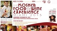 В Майами пройдет фестиваль изысканных блюд и вина