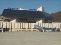 Аэропорт Сочи открывает новый зал и терминал
