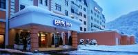 Первый отель Park Inn by Radisson в Ярославле
