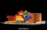 Музей биоразнообразия откроется рядом с Панамским каналом