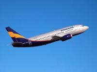 Авиакомпания Донавиа увеличит число полетов из Москвы в Ставрополь