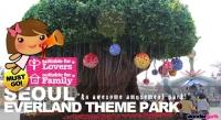 В Корее пройдет фестиваль света
