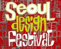 В Сеуле пройдет фестиваль дизайна