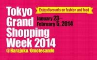 Неделя шопинга в Токио