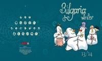 Болгария делает упор на зимние виды туризма