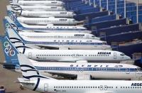 Авиакомпания Aegean Airlines проводит акцию