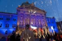 Ночь музеев в Берне
