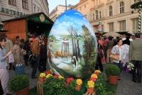 Пасхальная ярмарка пройдет в одном из австрийских дворцов