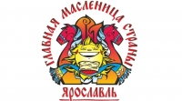 Ярославль готовится к Масленице