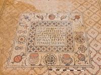 В Израиле обнаружили византийский монастырь