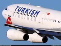 Universal Music Group и Turkish Airlines объявили о совместном сотрудничестве