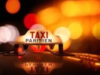 Фиксированная стоимость поездки в аэропорт в Париже