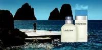 Помогаем выбрать парфюм для отпуска
