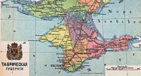 Интересные факты о Крыме